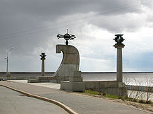 Архангельск - это... Что такое Архангельск?